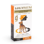 биоритм 1
