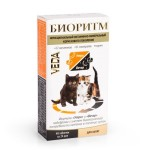 биоритм 2