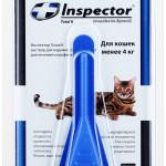инспектор 3